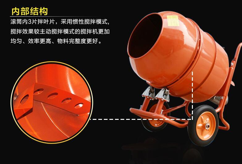 便携式搅拌机滚筒部位加固