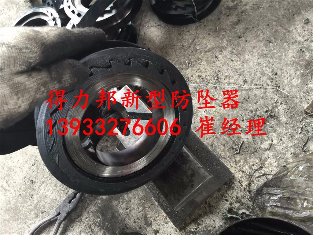 防坠器内部齿轮结构特写.jpg