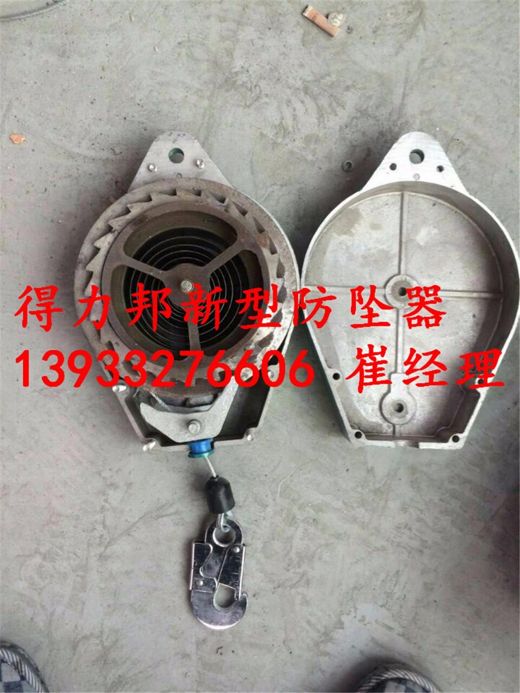 速差防坠器内部齿轮结构.jpg