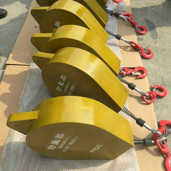 矿用防坠器