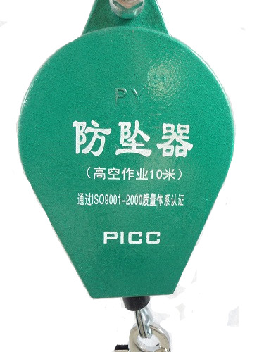 10米高空作业防坠器.JPG