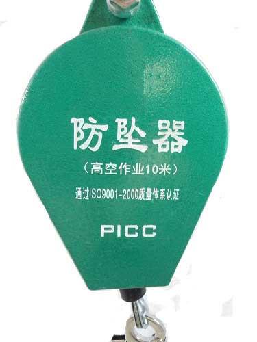 高空作业防坠器.JPG