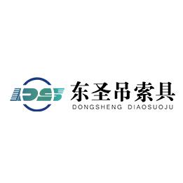塔吊高空作业速差防坠器部署结构图.jpg
