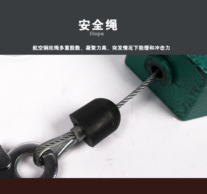 防坠器安全绳细节展示.jpg