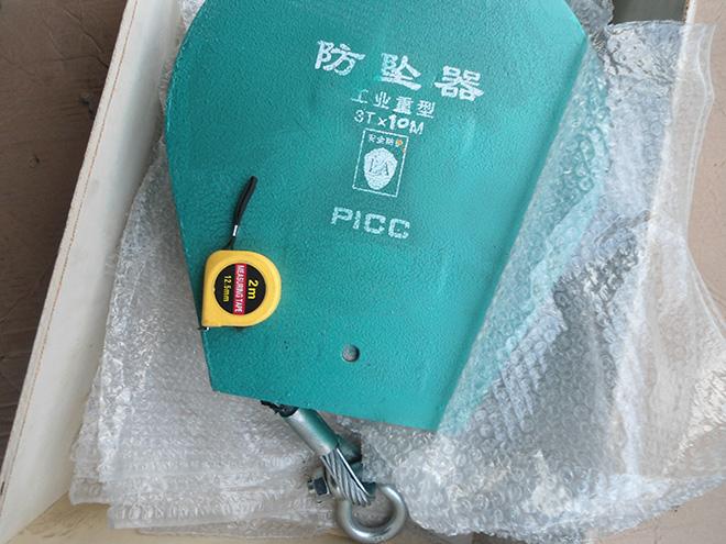 工业重型防坠器.jpg