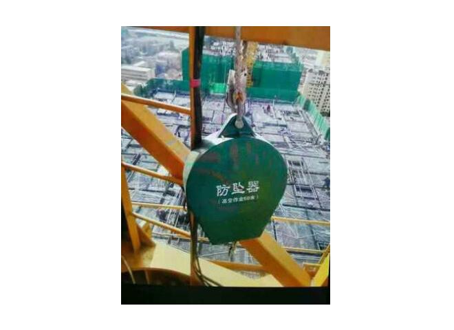 塔吊用速差自控防坠器.jpg